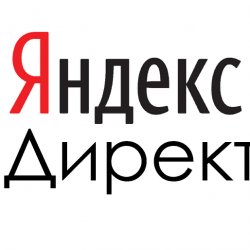 Контекстная реклама Яндекс.Директ и Google.Реклама