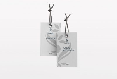 Обновление логотипа СГК «Изумруд» Балаково