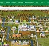 Виртуальная выставка «Золотая осень» 2020