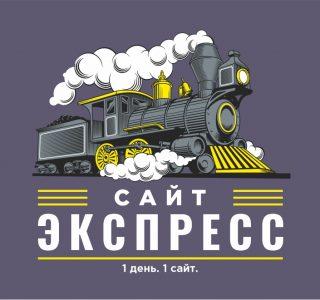 Виртуальный тур для компании от 10000 руб.