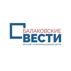 Логотип для газеты «Балаковские вести»