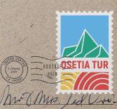 Логотип для организаторов туров по горам Осетии