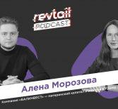 БИЗНЕС В КРЫМУ, ПЕРЕЕЗД НА ПОЛУОСТРОВ — Алена Морозова, компания БАЛИНВЕСТ. revtail.ПОДКАСТ#5