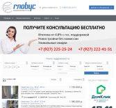 Разработка сайта для агентства недвижимости «Глобус»