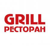 Разработка логотипа и айдентики для GRILL-ресторана Изумруд
