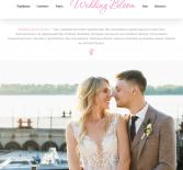 Сайт для event-агентства Wedding Bloom