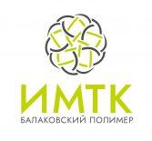 Интернет-магазин для производства  «ИМТК»