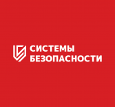 Интернет-магазин для поставщиков систем видеонаблюдения и СКУД